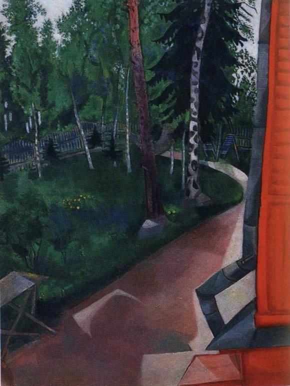 Marc Chagall. A summer house. Back yard