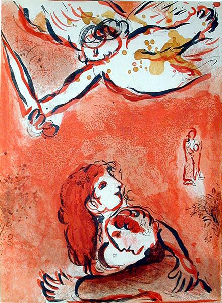 Марк Захарович Шагал. Лицо Израиля. Серия иллюстраций к Библии