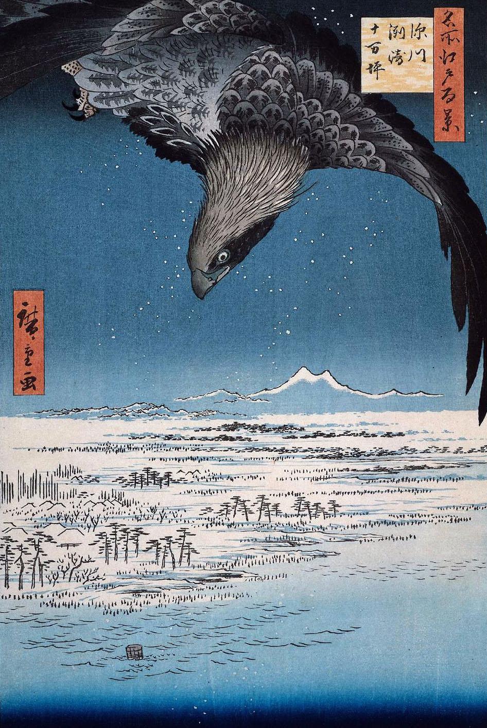 "Utagawa Hiroshige. Soaring eagle over Fukagawa Susaki, Juman-tsubo. The series ""100 famous views of Edo"""
