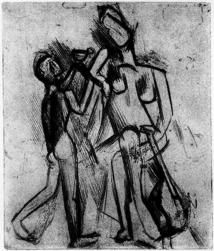 Пабло Пикассо. Двое обнаженных