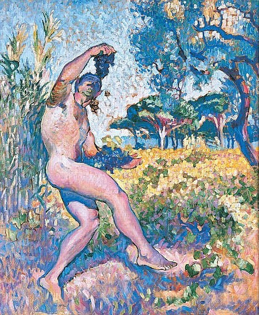 Henri Matisse. Study for Wildlife. The man with the cluster