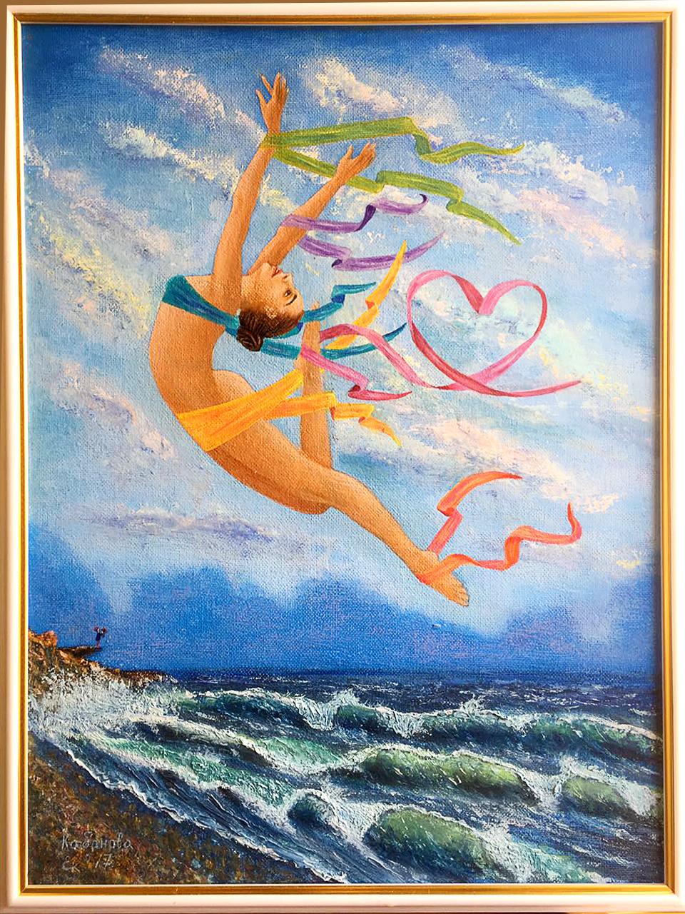 Ekaterina Kabanova. Liberation (Flight of the Soul)