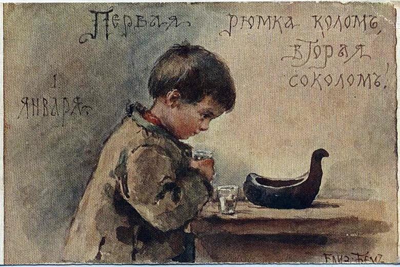 Елизавета Меркурьевна Бём (Эндаурова). Первая рюмка колом, вторая соколом