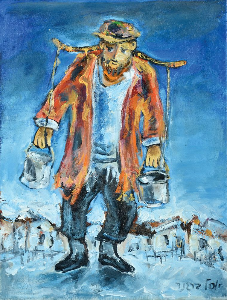 Yosl Bergner. Water pot