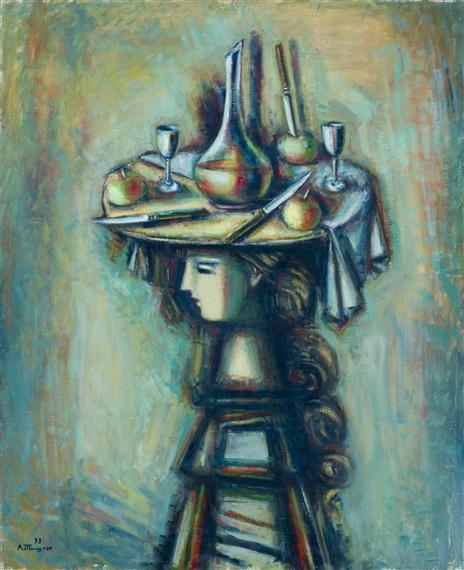 Александр Григорьевич Тышлер. Девушка в шляпе с натюрмортом