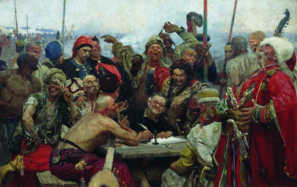 Илья Ефимович Репин. Запорожцы пишут письмо турецкому султану. Вариант.