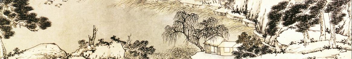 Shen Zhou. Landscape 041
