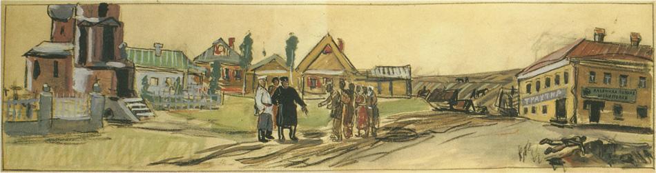 Александр Александрович Дейнека. Два класса
