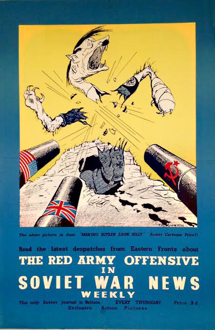 """Кукрыниксы. Рекламный плакат газеты """"Еженедельные советские военные новости"""""""