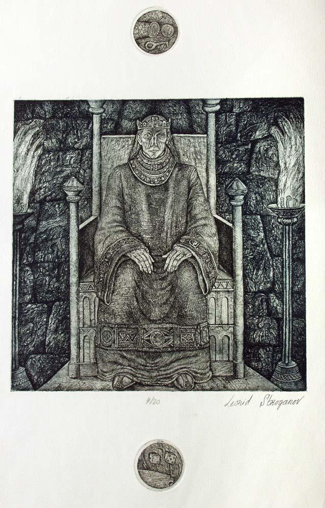 Leonid Valeryevich Stroganov. King