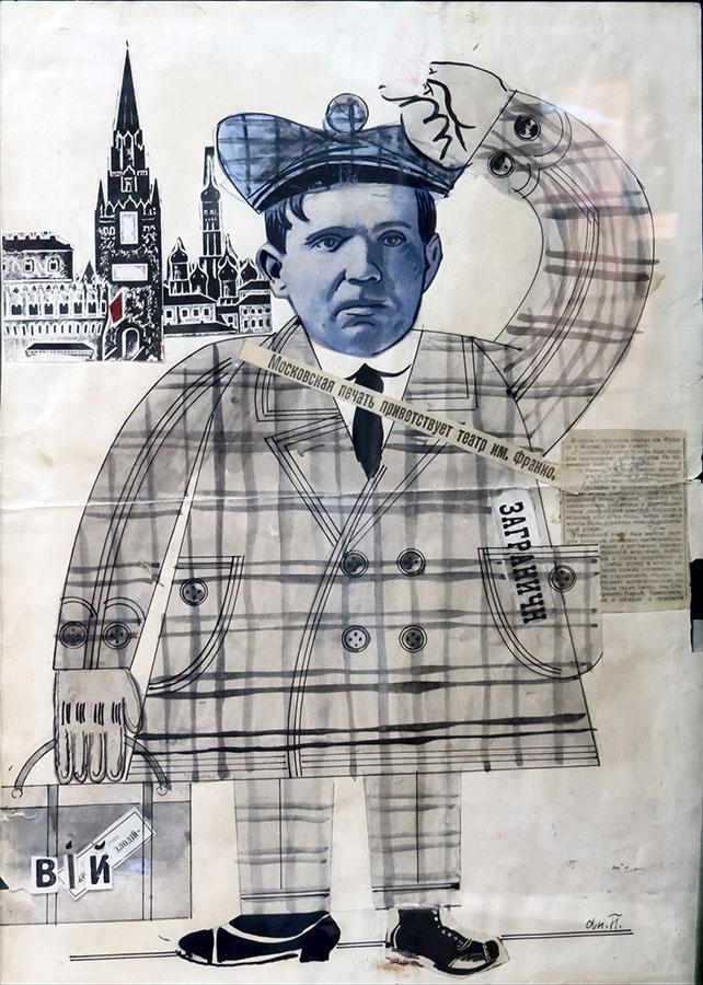 Anatoly Galaktionovich Petritsky. Gnat Yura