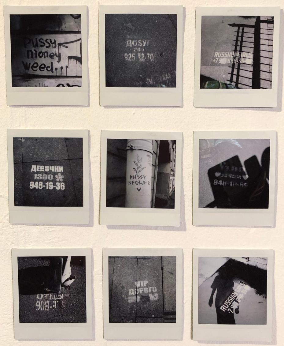 "Katerina Maltseva. Collage ""Girls 1"""