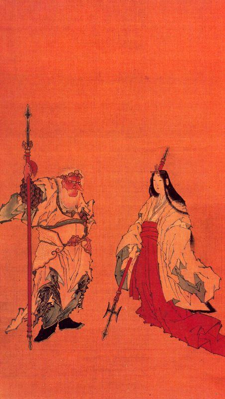 Кацусика Хокусай. Полоса Баши