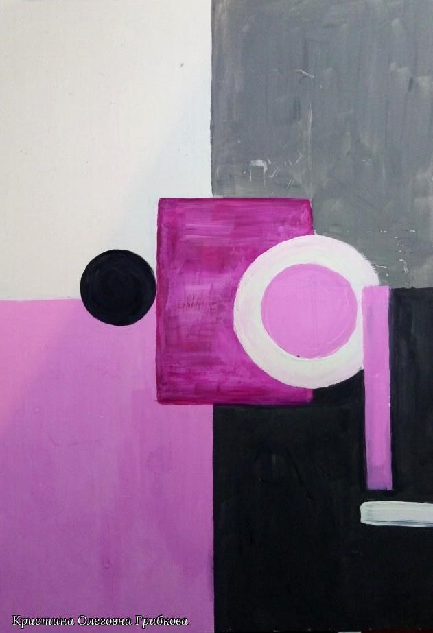 "Christina Olegovna Gribkova. Stationery abstraction ""Sharpener"""