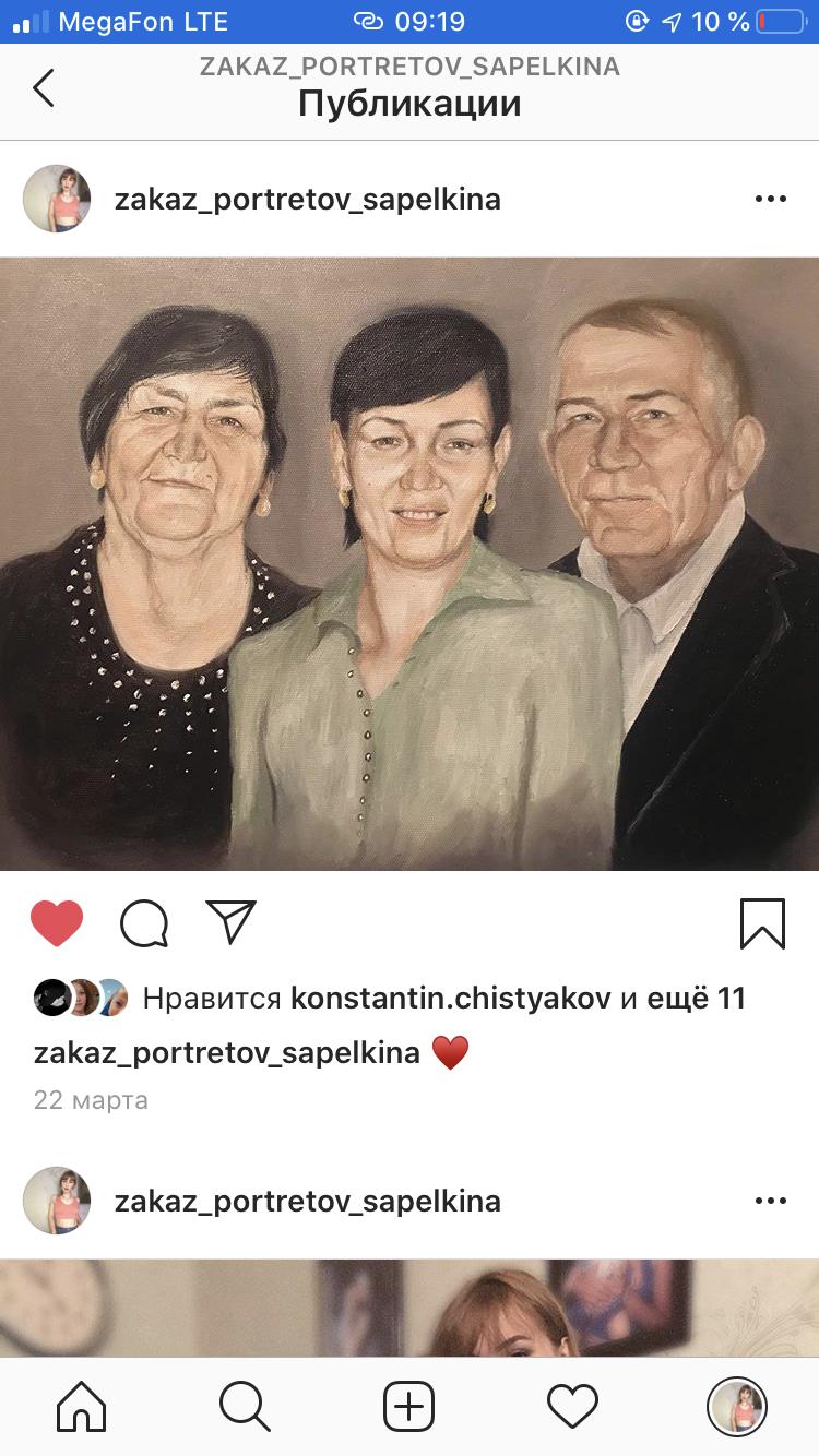 Julia. Portrait to order, oil