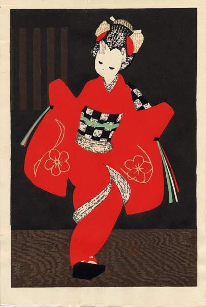 Каору Кавано. Хранительница