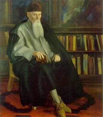 Святослав Николаевич Рерих. Профессор