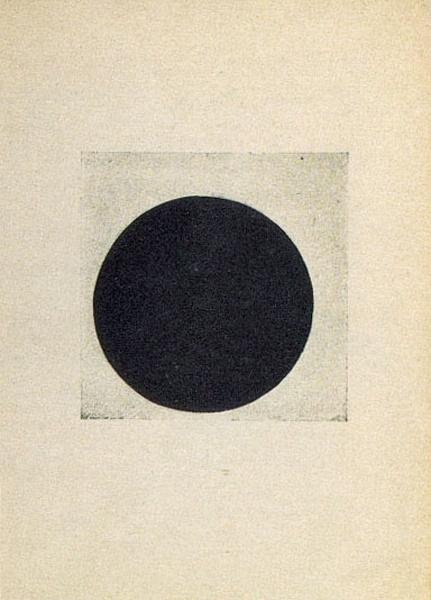 Казимир Северинович Малевич Россия 1879 -1935. Композиция с черным кругом. 1916
