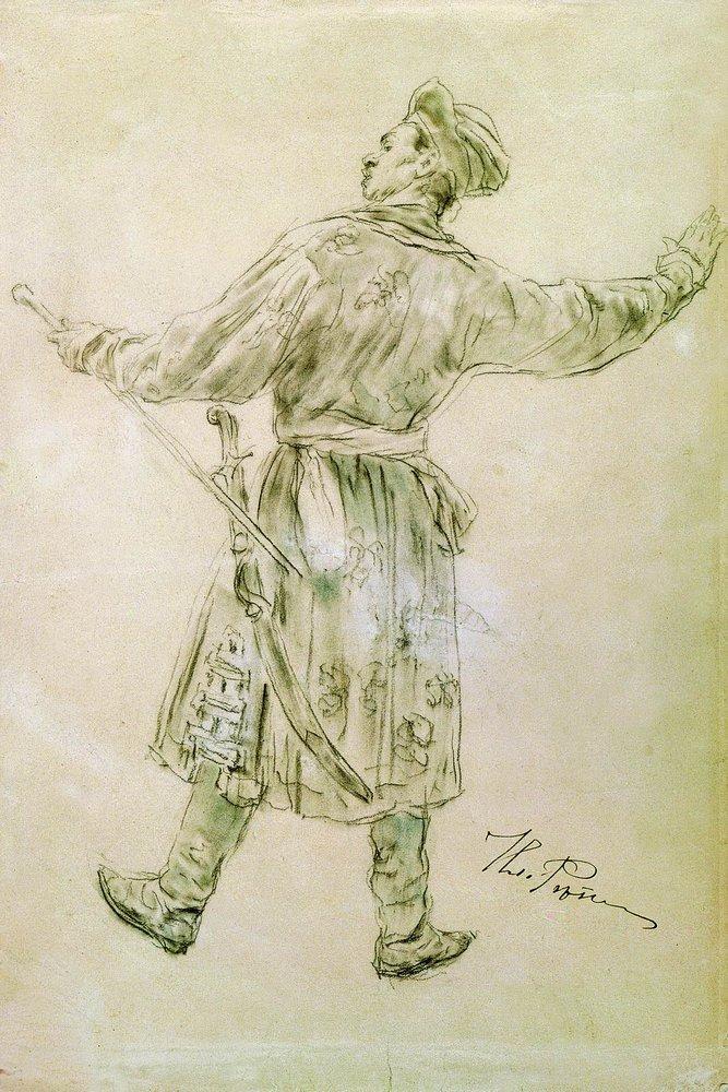 Илья Ефимович Репин. Фигура приплясывающего