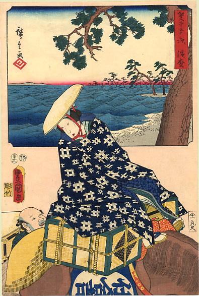 Хиросигэ Кунисада. Чемоданы