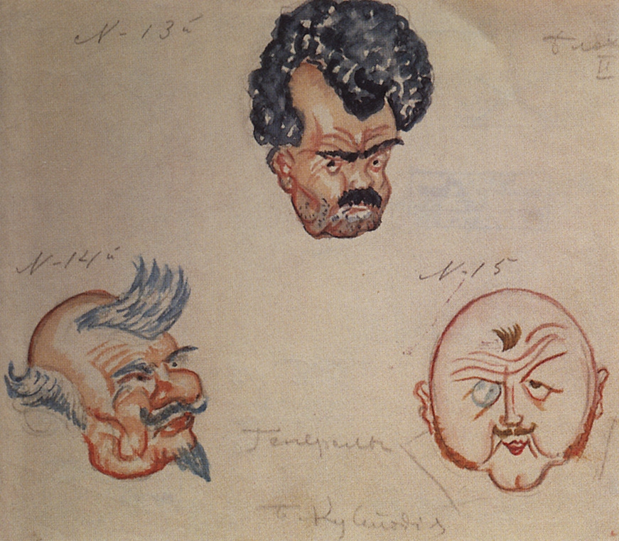 """Boris Kustodiev. Generals. Sketch of make-up for the production of the play """"Flea"""" by E.I. Zamiatina (after the story """"Lefty"""" by N. S. Leskov)"""