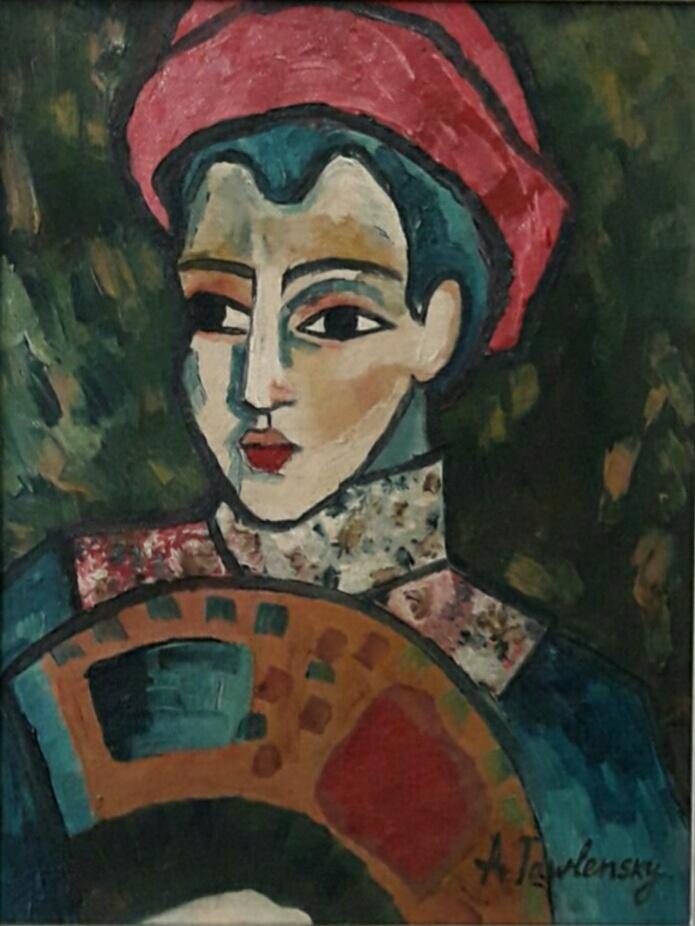 Unknown artist. Portrait of a Lady with a Fan