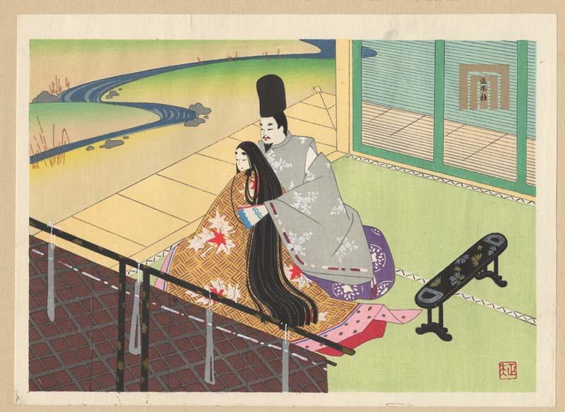 Ebina Masao. A man and a woman