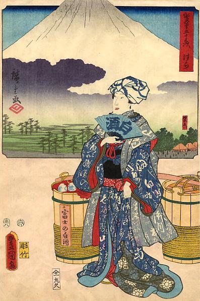 Хиросигэ Кунисада. Синий веер