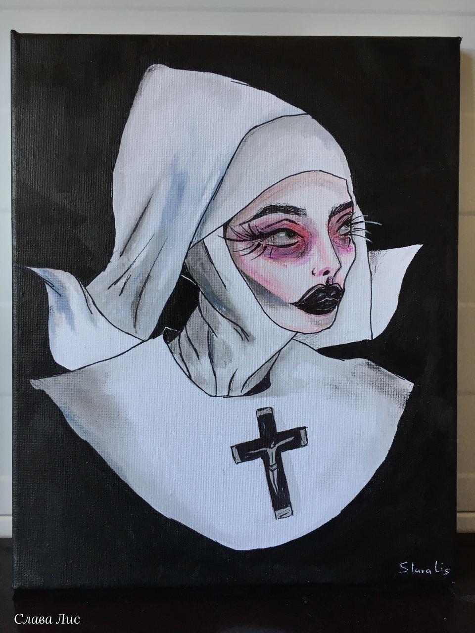 Слава Лис. Монахиня