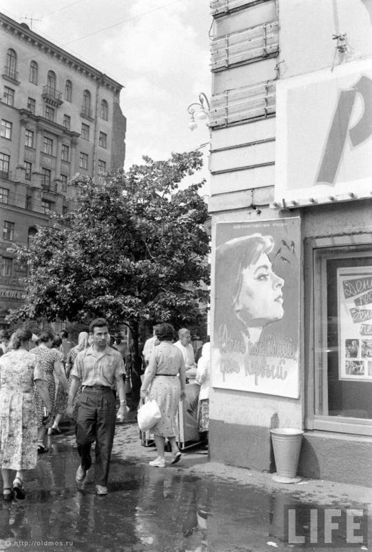 """Historical photos. Poster of the film """"Last Day, Day One"""" in Moscow"""
