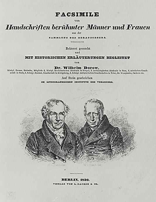 Адольф фон Менцель. Александр и Вильгельм фон Гумбольдты