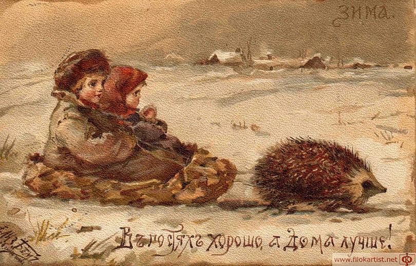 Елизавета Меркурьевна Бём (Эндаурова). Времена года