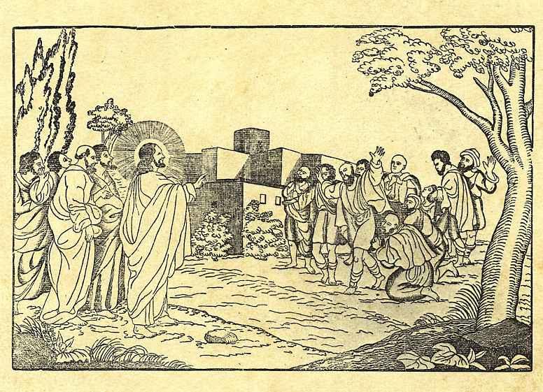 Джей Бьёрк. Иисус исцеляет десятерых прокаженных