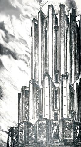 Дворец Советов, фрагмент высотной части