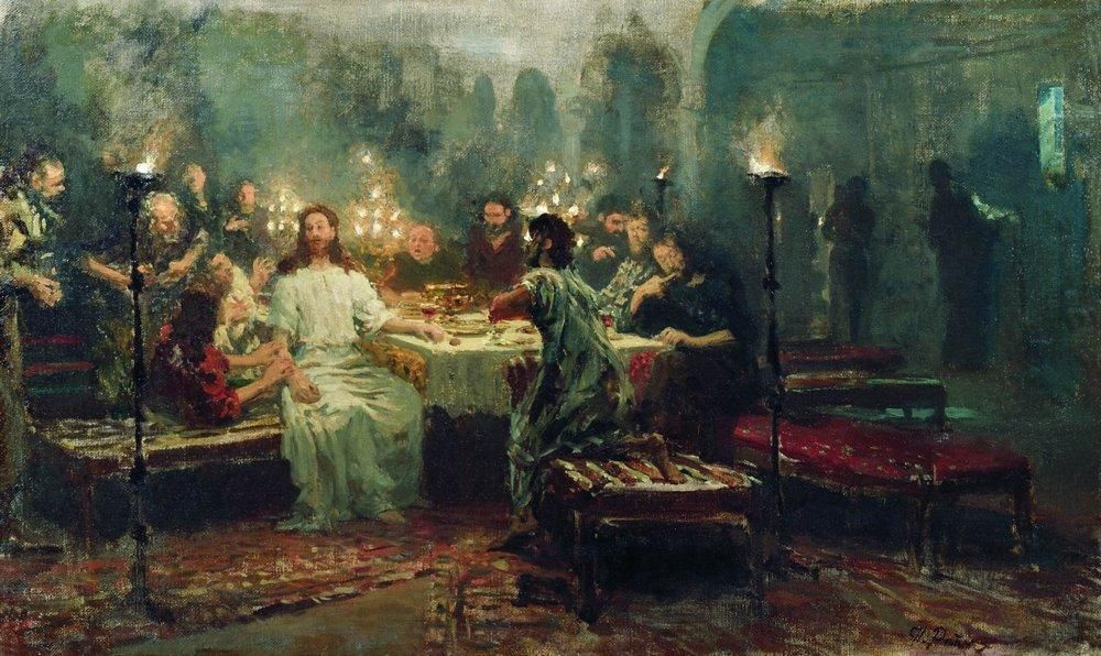 Илья Ефимович Репин. Тайная вечеря