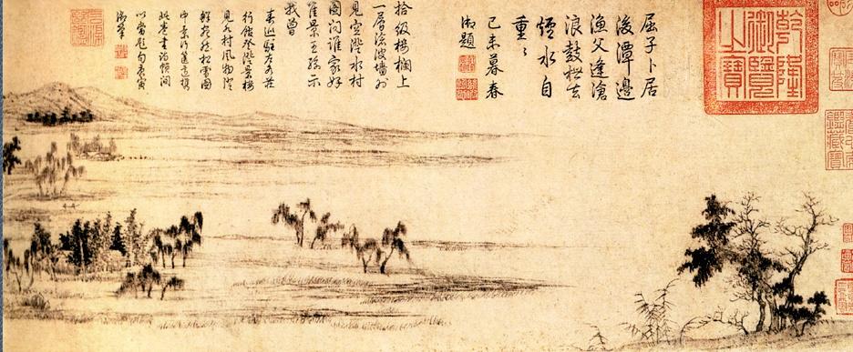 Чжао Мэн Фан. Пейзаж 036