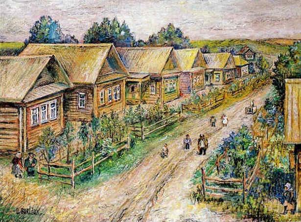 Давид Давидович Бурлюк. Сельская улица