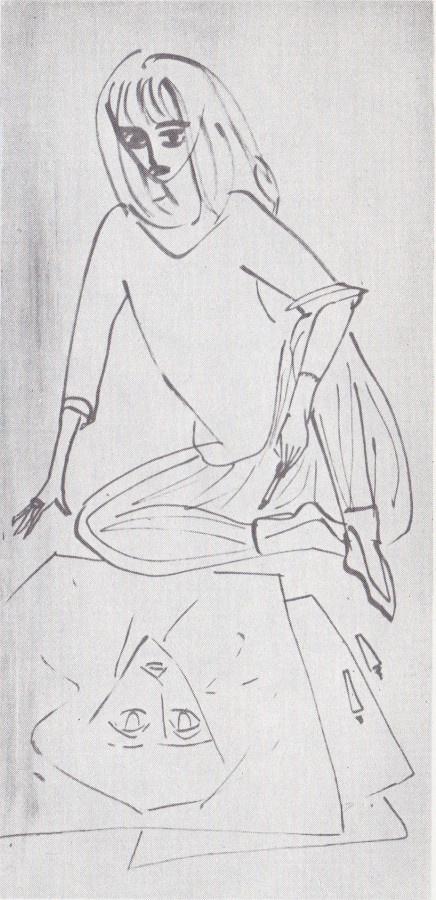 Nadezhda Nikolaevna Rusheva. Автопортрет (рисующей на полу)