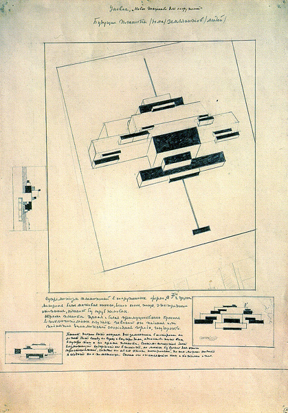 Kazimir Malevich. Future planites (homes) of the earhlings (people)
