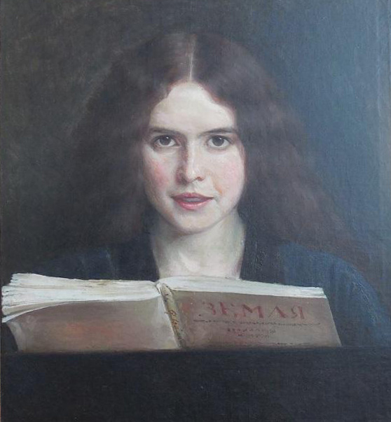 Yudel Pen. A girl with a book