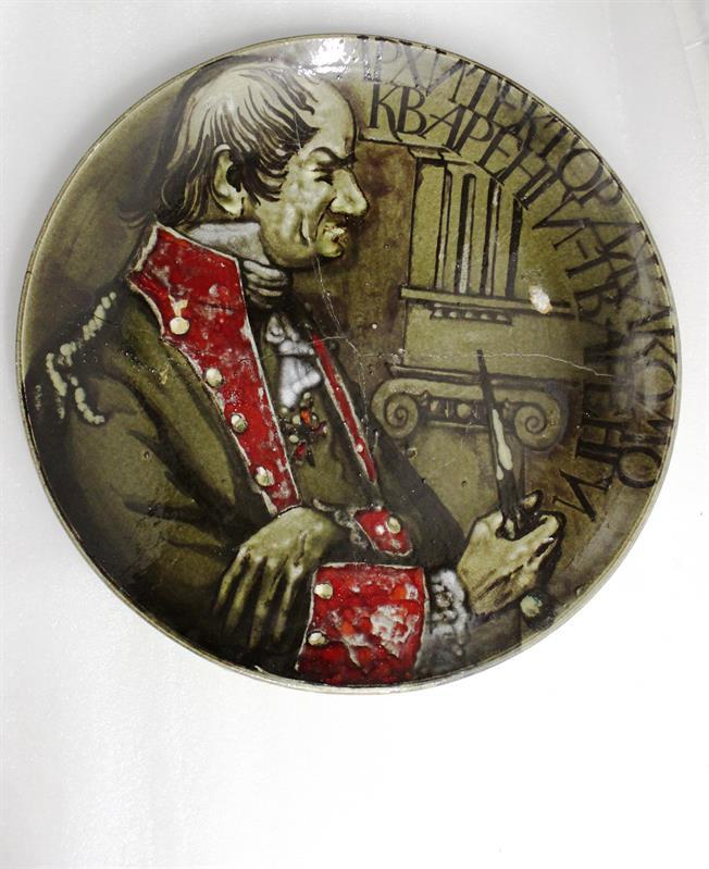 Vladimir Sergeyevich Vasilkovsky. Декоративное блюдо с портретом архитектора Д. Кваренги