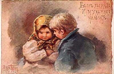 Елизавета Меркурьевна Бём (Эндаурова). Мед
