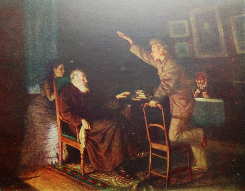 Nikolay Aleksandrovich Yaroshenko. The old and the young. 1881