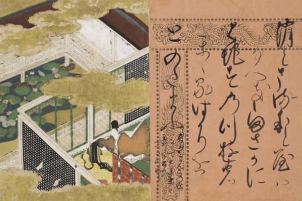 "Tosa Mitsunobu. Album ""The Tale of Genji"""