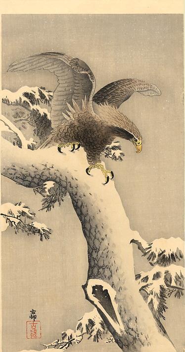 Охара Косон. Птицы 100