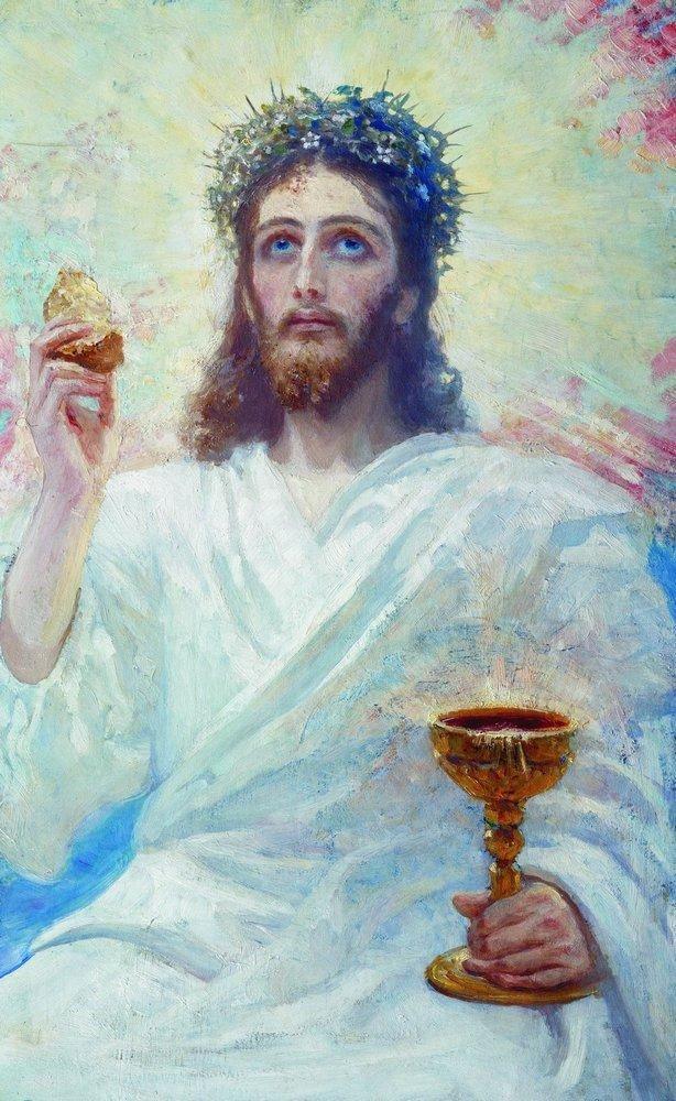 Илья Ефимович Репин. Христос с чашей