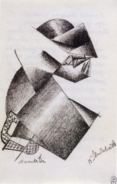 Kazimir Malevich. Prayer