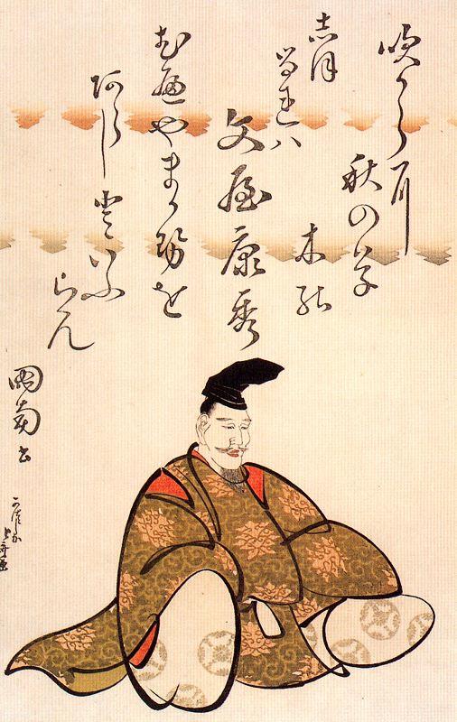 Кацусика Хокусай. Поэт Отомо-но Куронуси