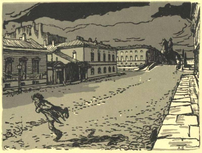 "Alexander Nikolaevich Benoit. Illustration to Pushkin's poem ""bronze horseman"". Him everywhere the Rider Copper with heavy clatter galloping..."