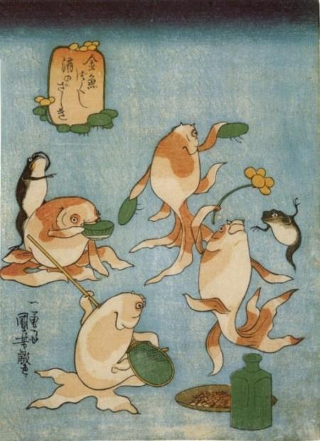 Utagawa Kuniyoshi. Japanese tales of fish: the Last stage of alcoholic party